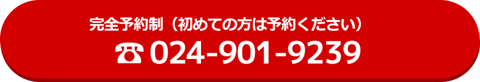 0249019239